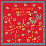 Happy Chinese New Rooster Year 2017 greeting background. In vector Royalty Free Stock Photos