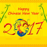 Happy Chinese New Rooster Year 2017 greeting background. In vector Stock Photos