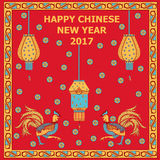 Happy Chinese New Rooster Year 2017 greeting background. In vector Stock Images
