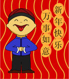Happy Chinese New Year 1. Boy on chinese new year greeting card Stock Image