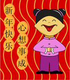 Happy Chinese New Year 2. Girl on chinese new year greeting card Stock Photo