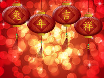 Happy Chinese New Year 2011 Rabbit Lanterns Bokeh. Happy Chinese New Year 2011 Rabbit with Red Lanterns Bokeh Illustration Royalty Free Stock Images