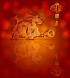 Happy Chinese New Year 2012 Dragon and Lantern. Happy Chinese New Year 2012 Dragon with Ball and Lantern Reflection stock illustration