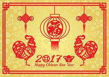 Happy Chinese New Year 2017 Card Is Chinese Word Mean Happiness In Lanterns ,knot Money And Chicken Red Paper Cut Stock Photos