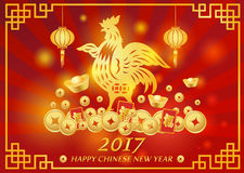 Happy Chinese New Year 2017 Card Is Lanterns ,Gold Paper Cut Chicken And Gold Money And Chinese Word In Ang Pao Mean Happiness Royalty Free Stock Images