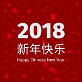 Happy Chinese New Year 2018 Background Royalty Free Stock Photos