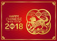 Happy Chinese New Year 2018 Card With Gold Paper Cut Dog Zodiac And Lantern In Frame On Red Background Vector Design Stock Photography