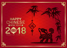 Happy Chinese New Year 2018 With Silhouette Paper Cut Dog Zodiac And China Knot Hang On Bamboo Vector Design Chinese Word Mean G Royalty Free Stock Photos