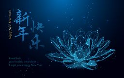 Happy chinese new year 2019 lotus sign form lines and triangles. Translation: happy new year