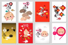 Free Happy Chinese New Year 2019, Year Of The Pig With Cute Cartoon Pig And Clouds. Chinese Wording Translation: Happy Chinese New Yea Stock Images - 124225464