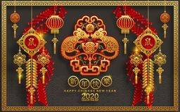 Free Happy Chinese New Year 2020 Year Of The Rat. Royalty Free Stock Image - 153026106