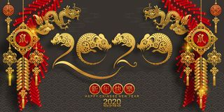 Free Happy Chinese New Year 2020 Year Of The Rat. Stock Photography - 153027322