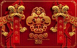 Free Happy Chinese New Year 2020 Year Of The Rat. Stock Photography - 153028562