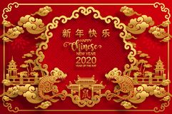 Free Happy Chinese New Year 2020 Year Of The Rat. Royalty Free Stock Image - 153037366