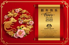 Free Happy Chinese New Year 2020 Year Of The Rat. Stock Images - 153037504