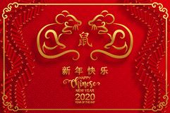 Free Happy Chinese New Year 2020 Year Of The Rat. Stock Images - 153037744