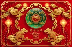 Free Happy Chinese New Year 2020 Year Of The Rat. Royalty Free Stock Photos - 153037888