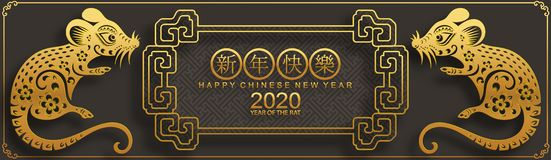 Free Happy Chinese New Year 2020 Year Of The Rat. Royalty Free Stock Images - 153686329
