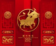 Free Happy Chinese New Year 2021 Stock Images - 186408464