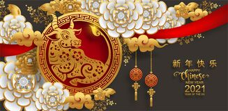 Free Happy Chinese New Year 2021 Royalty Free Stock Photo - 186427945