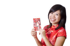 Free Happy Chinese New Year Stock Image - 6818401