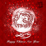 Happy Chinese New Year, 2015 Royalty Free Stock Photo