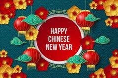 Free Happy Chinese New Year Background. Stock Image - 163713301
