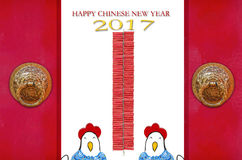 Happy Chinese New Year background. Design with image of  red wooden open door and red firecracker Stock Image