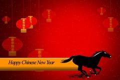 Happy Chinese New Year Background Stock Image