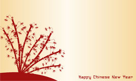 Happy Chinese New Year of backgrounds. Illustration stock illustration