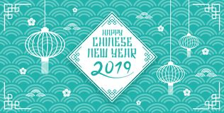Happy Chinese New Year 2019 Banner Background. Vector Illustration. Happy Chinese New Year 2019 Banner Background. Green Background. Vector Illustration royalty free illustration