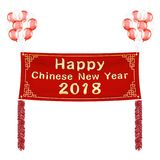 Happy chinese new year 2018 banner with balloons. A happy chinese new year 2018 banner with balloons Stock Photo
