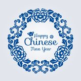 Happy Chinese new year banner with Blue Circle Chinese traditional art floral ornament frame vector design royalty free illustration