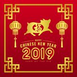 Happy chinese new year banner caed with gold pig sign Chinese word mean blessing  gold china lantern in china frame on red backg. Round vector design Royalty Free Stock Images