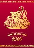 Happy chinese new year 2019 banner card with gold paper cut pig hold china knot and lantern and flower sign vector design stock illustration