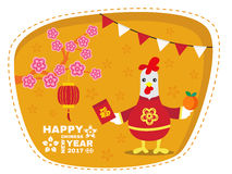 Happy Chinese new year banner is Chicken cartoon and lanterns on flower tree and flag on yellow background Chinese word mean happ Royalty Free Stock Images