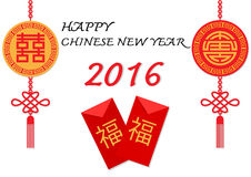 Happy Chinese new year 2016 banner design Stock Photos