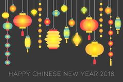 Happy Chinese new year 2018 banner. Paper lantern Stock Photos