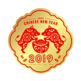 Happy chinese new year 2019 banner with red paper cut twin pig zodiac on money china or Yuan Bao on gold banner frame vector desig. N Royalty Free Stock Photo