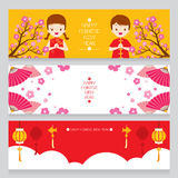 Happy Chinese New Year Banners Set Stock Image