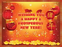 Happy Chinese New Year of the Boar 2019 - greeting card with orange background. Happy Chinese New Year 2019, greeting card for the Year of the Boar celebration stock photography