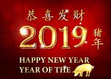 Happy Chinese New Year of the Boar 2019 - red greeting card with golden text. Happy New Year of the Pig - greeting card with text in Chinese and English royalty free stock image