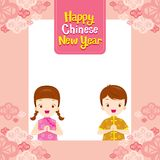 Happy Chinese New Year Border With Children. Traditional Celebration China Spring Festival Animal Stock Images