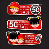 048 Happy chinese new year boy and girl tag banner for promotion. Happy chinese new year boy and girl tag banner for promotion and discount vector illustration Stock Photography