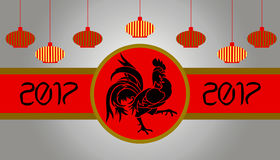 Happy Chinese New Year 2017. Bright premise Chinese-style with a symbol of the year - a rooster Stock Images