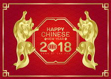 Happy Chinese new year card 2018 with Abstract twin Gold dog zodiac and Octagon china frame vector design Stock Photos