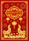 Happy Chinese new year card is  banner lanterns , Chicken rooster and gold money and firework Royalty Free Stock Photo