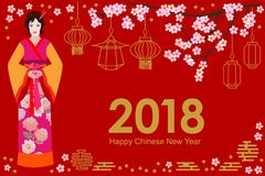 Happy Chinese New Year card. Beautiful Asian girl in festive dress, blooming sakura and oriental lanterns on red background. Template for banners, posters Stock Image