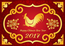 Happy Chinese new year 2017 card is Chicken runing and gold flower Stock Photos