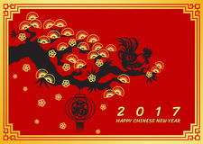 Happy Chinese new year 2017 card - Chicken rooster on pine tree and lanterns (Chinese word mean happiness) royalty free illustration